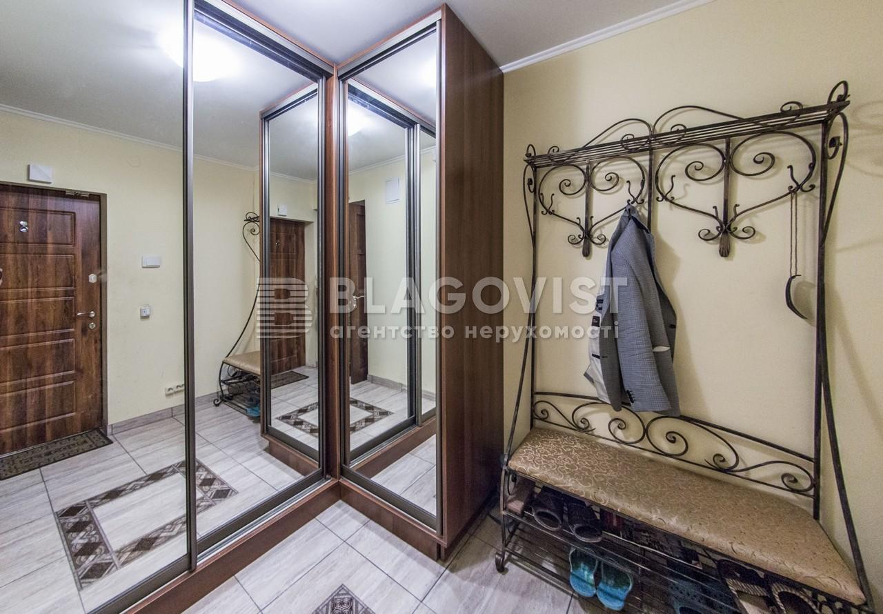 Квартира R-7904, Толстого Льва, 8, Киев - Фото 23