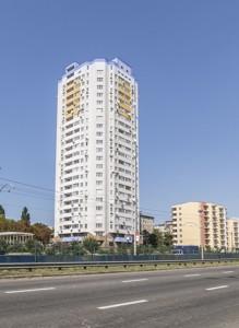 Квартира Комарова Космонавта просп., 26, Киев, Z-969256 - Фото