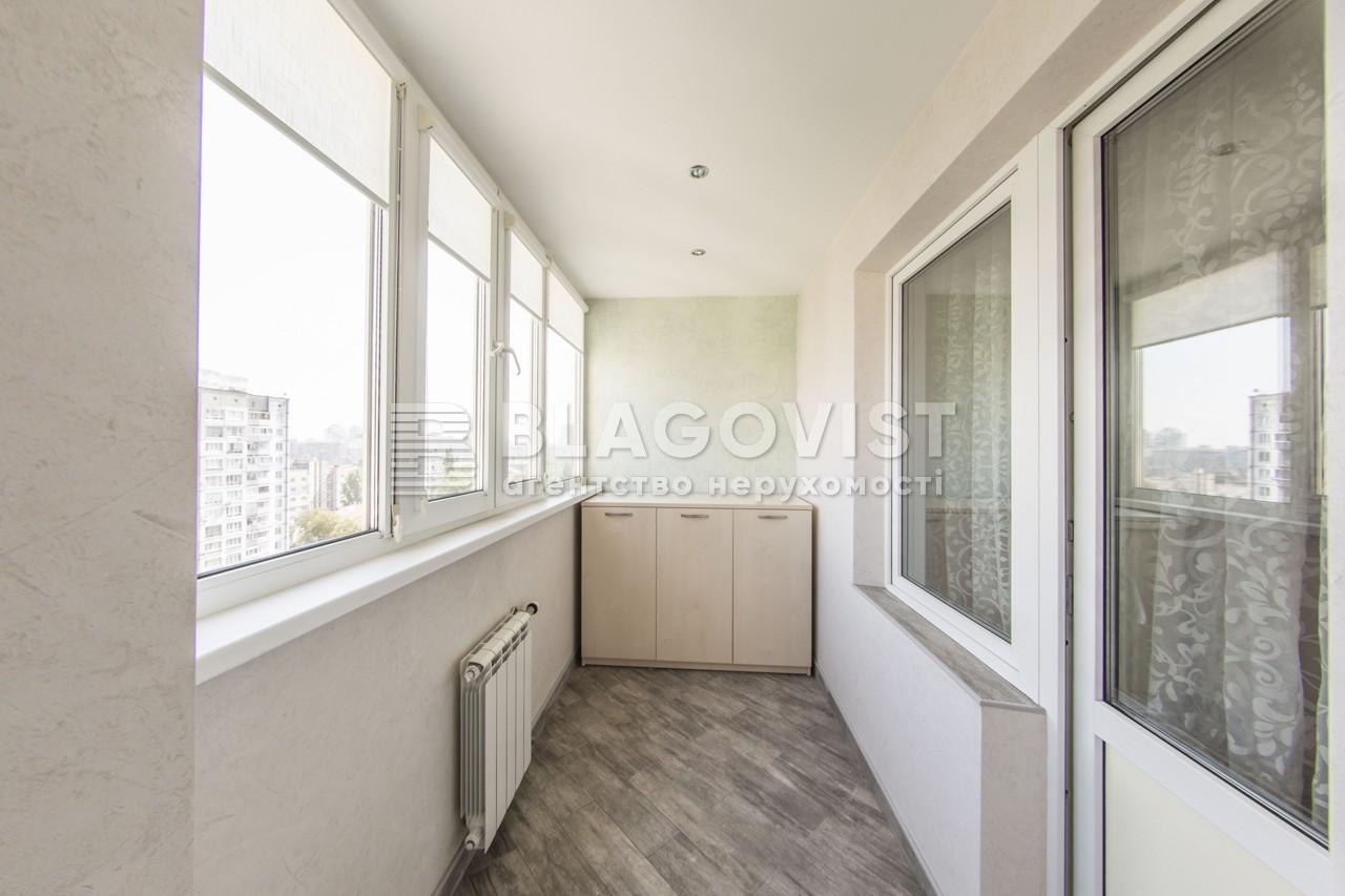 Квартира F-28547, Гонгадзе (Машиностроительная), 21, Киев - Фото 19