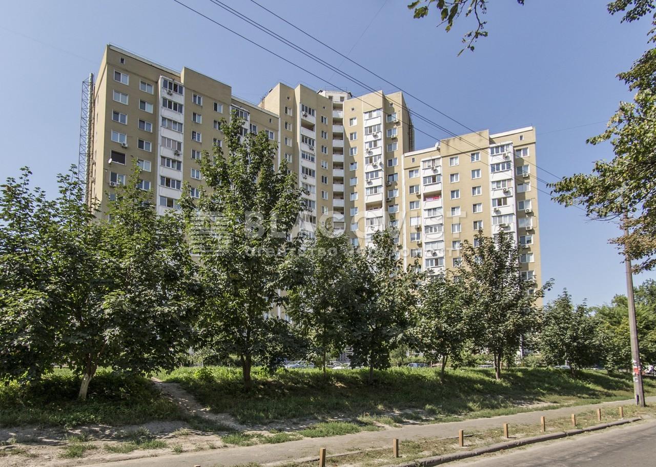 Квартира F-28547, Гонгадзе (Машиностроительная), 21, Киев - Фото 2