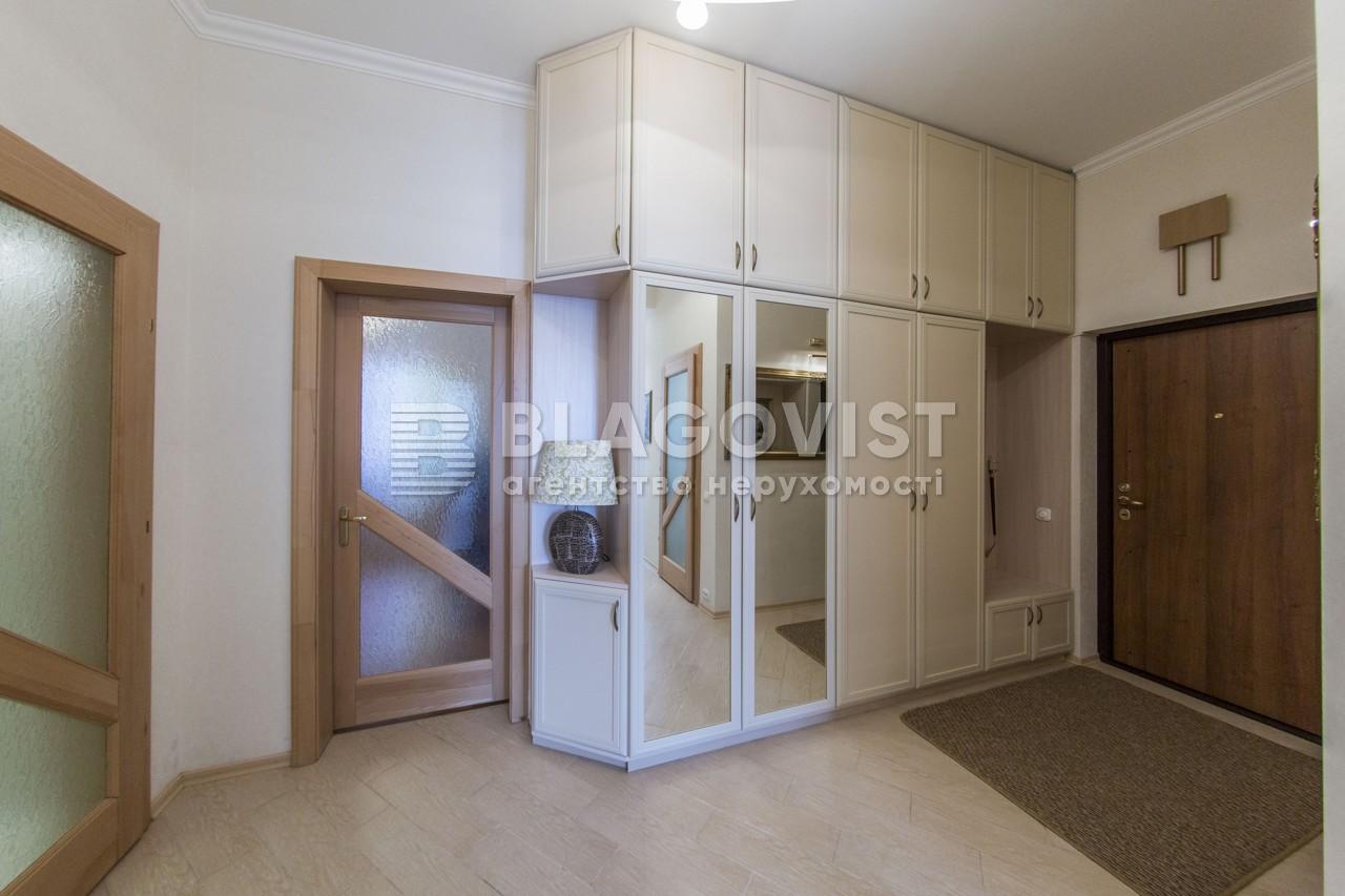 Квартира A-84378, Коновальця Євгена (Щорса), 32б, Київ - Фото 26