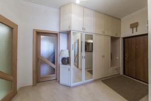 Квартира Коновальця Євгена (Щорса), 32б, Київ, A-84378 - Фото 24