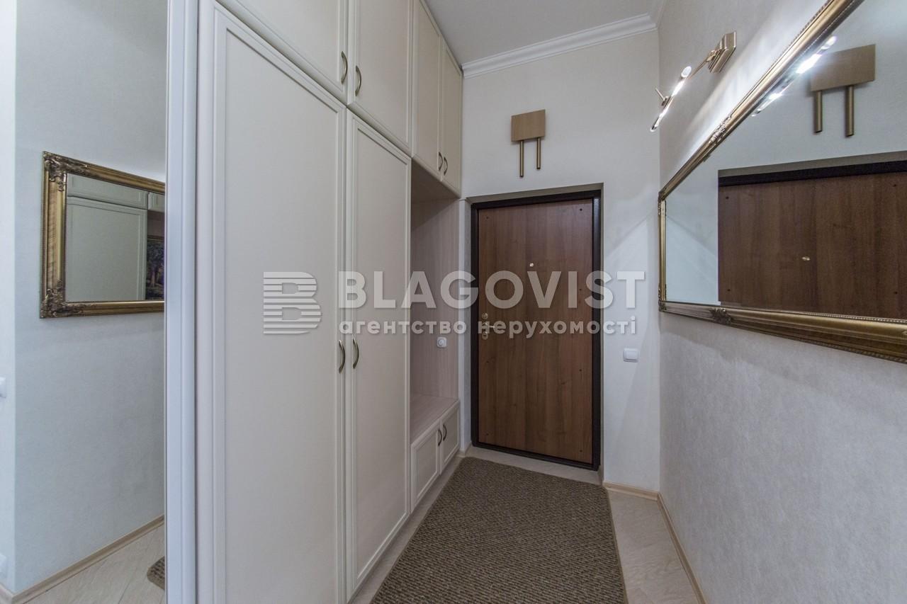 Квартира A-84378, Коновальця Євгена (Щорса), 32б, Київ - Фото 27