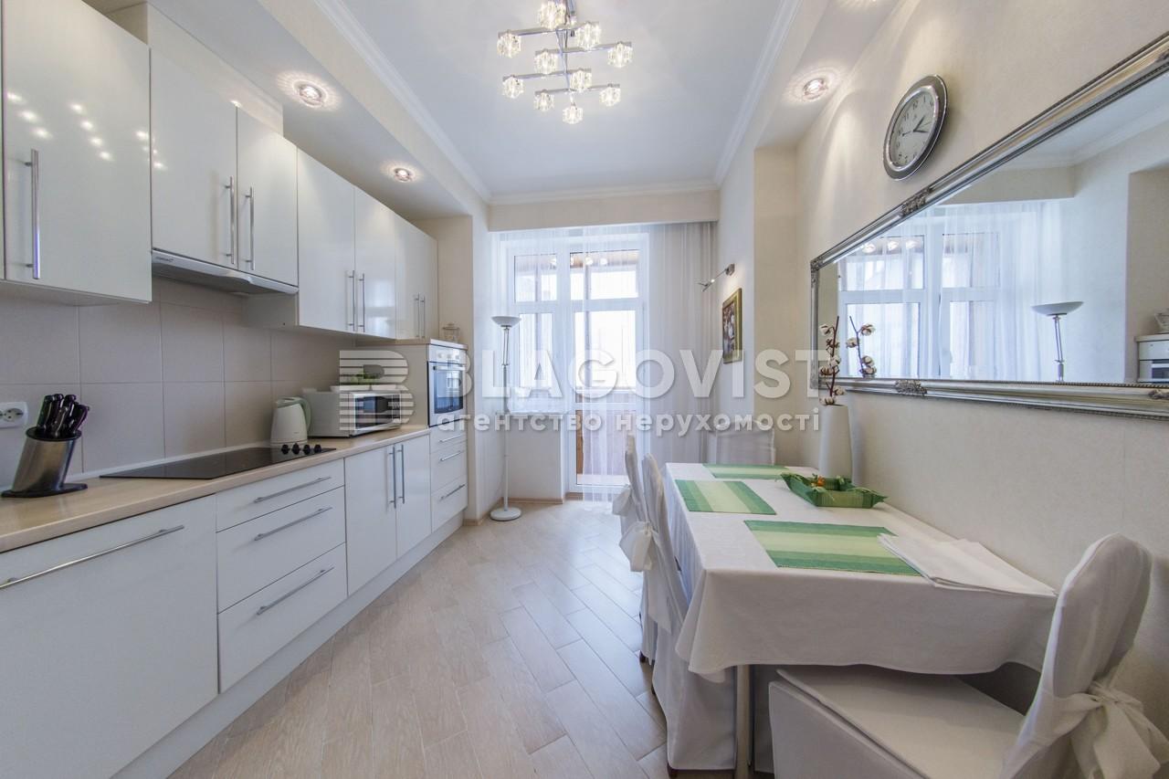 Квартира A-84378, Коновальця Євгена (Щорса), 32б, Київ - Фото 16