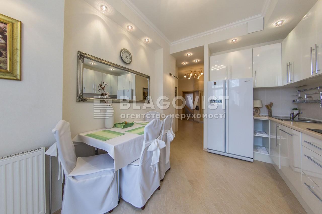 Квартира A-84378, Коновальця Євгена (Щорса), 32б, Київ - Фото 18