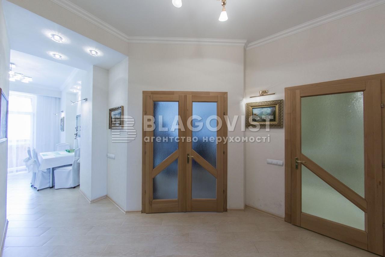 Квартира A-84378, Коновальця Євгена (Щорса), 32б, Київ - Фото 23
