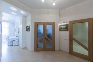 Квартира Коновальця Євгена (Щорса), 32б, Київ, A-84378 - Фото 20