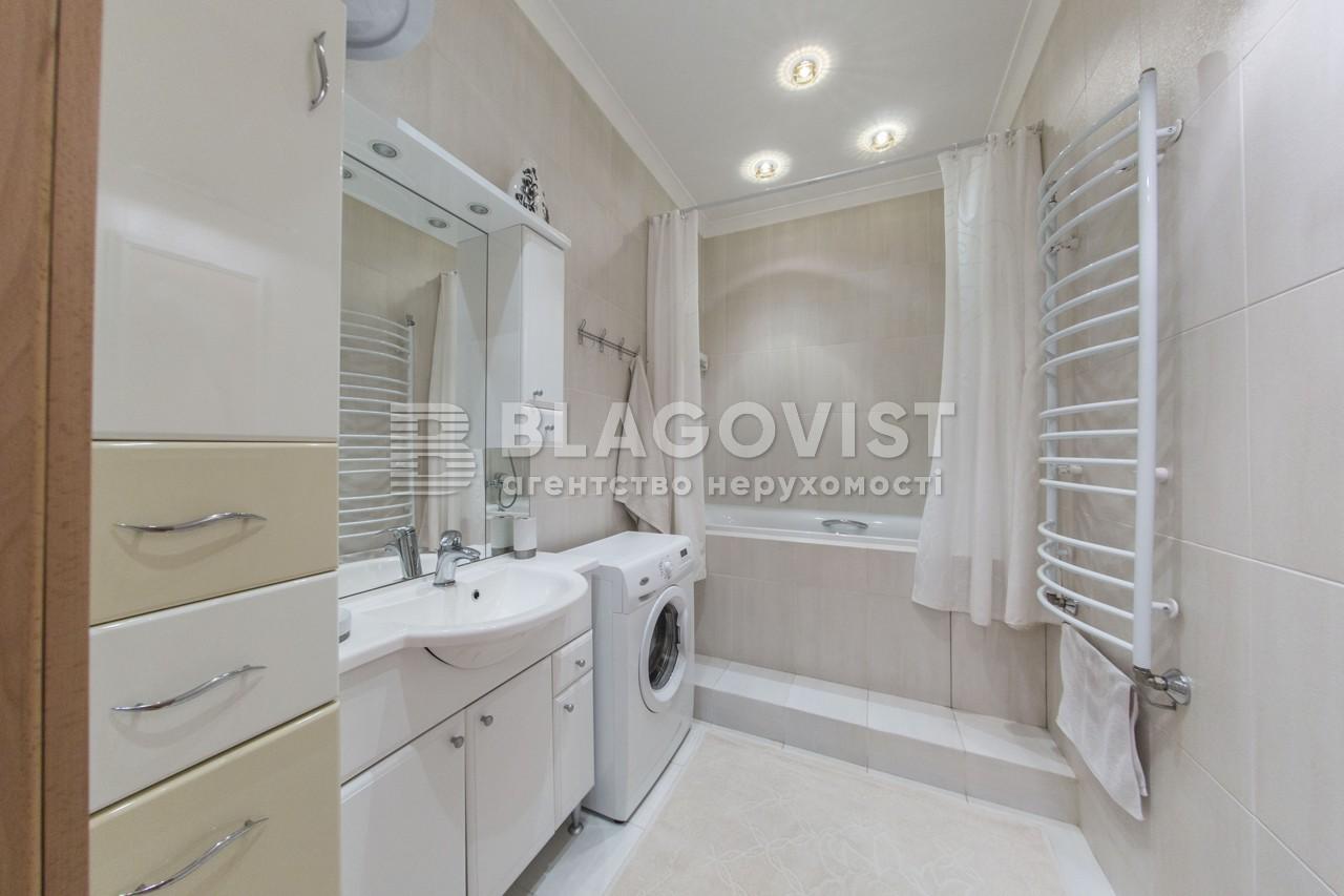Квартира A-84378, Коновальця Євгена (Щорса), 32б, Київ - Фото 20