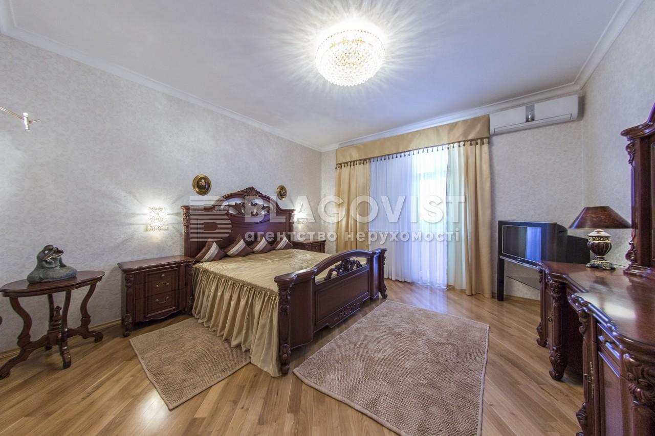 Квартира A-84378, Коновальця Євгена (Щорса), 32б, Київ - Фото 12