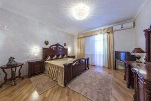 Квартира Коновальця Євгена (Щорса), 32б, Київ, A-84378 - Фото 10