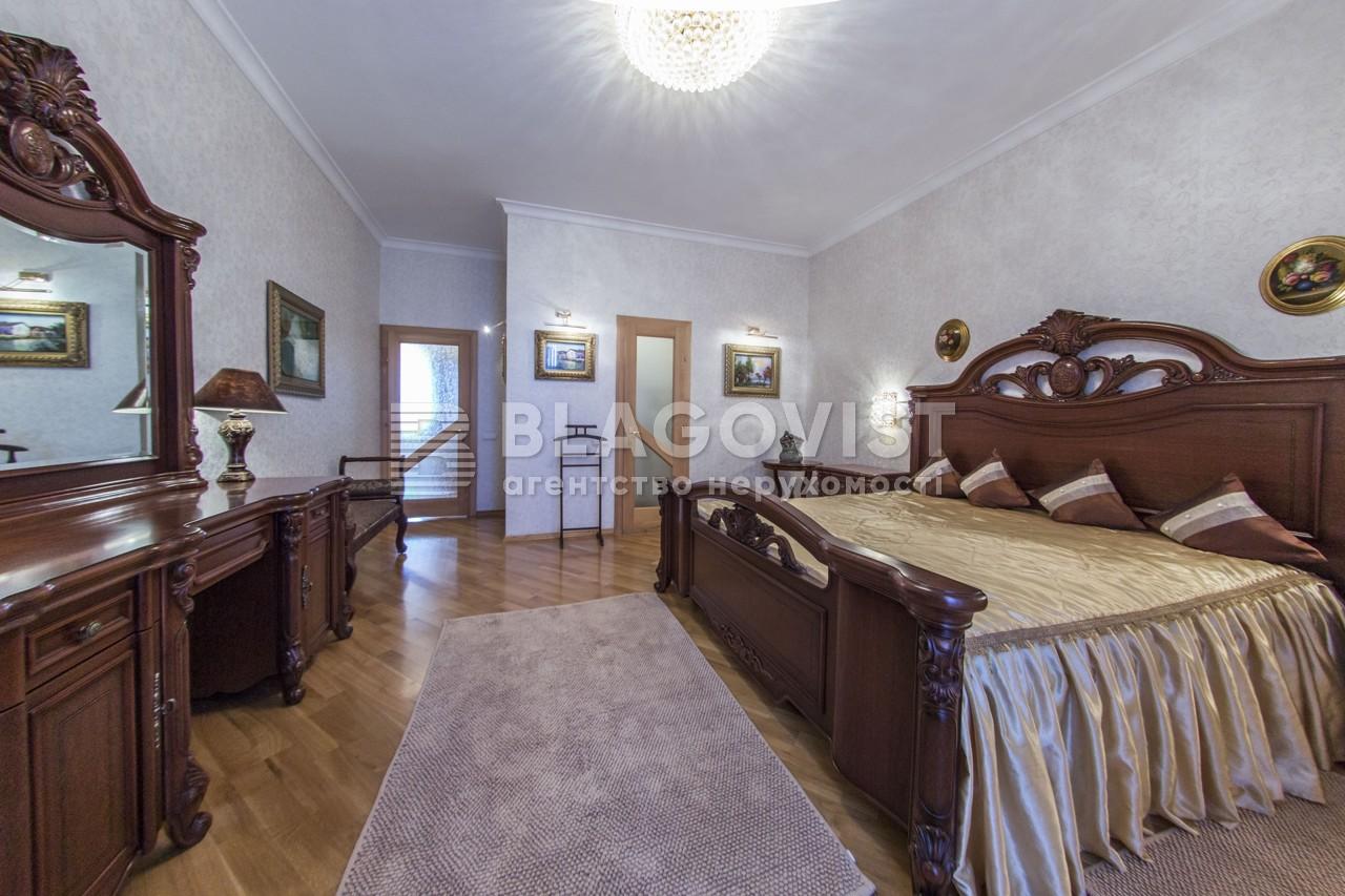 Квартира A-84378, Коновальця Євгена (Щорса), 32б, Київ - Фото 13