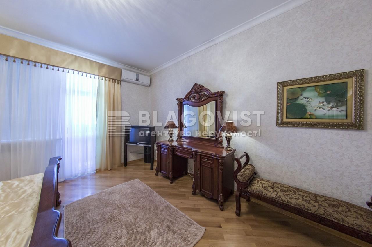 Квартира A-84378, Коновальця Євгена (Щорса), 32б, Київ - Фото 14
