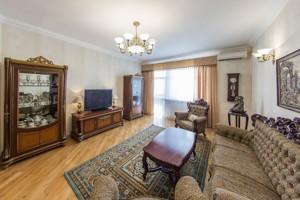 Квартира Коновальца Евгения (Щорса), 32б, Киев, A-84378 - Фото