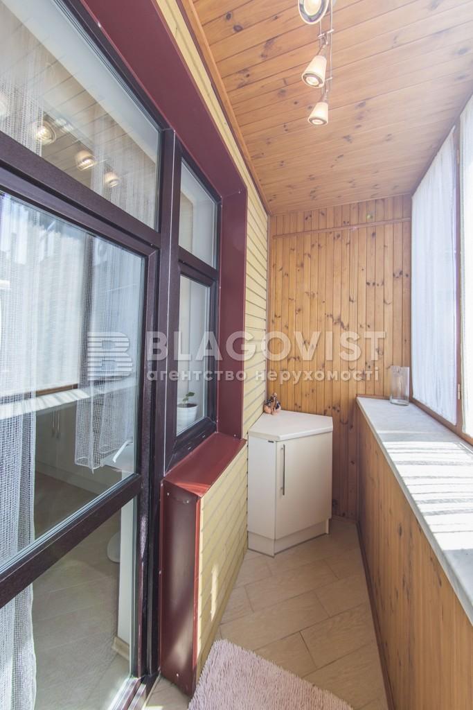 Квартира A-84378, Коновальця Євгена (Щорса), 32б, Київ - Фото 22