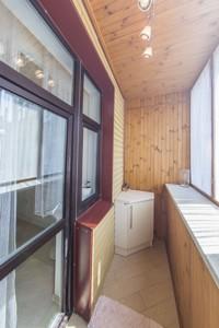 Квартира Коновальця Євгена (Щорса), 32б, Київ, A-84378 - Фото 19