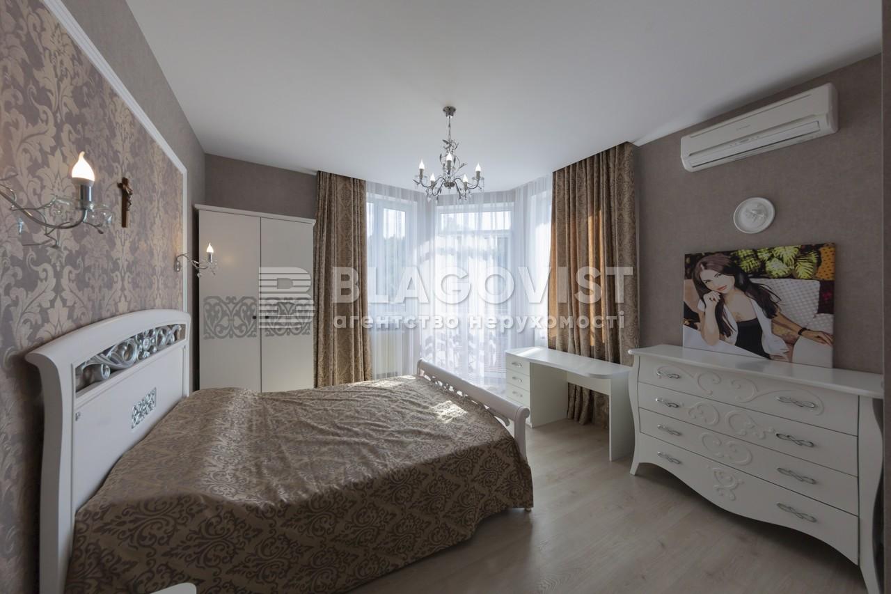Квартира C-104237, Кудряшова, 20б, Київ - Фото 7