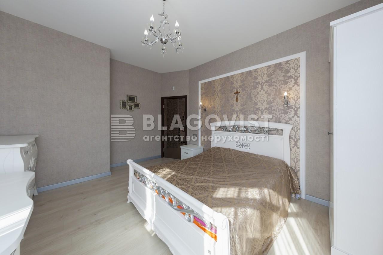Квартира C-104237, Кудряшова, 20б, Київ - Фото 8