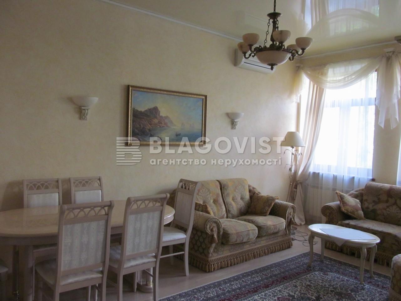 Квартира D-33009, Толстого Льва, 15, Киев - Фото 4