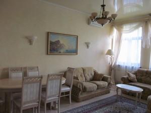 Квартира Толстого Льва, 15, Киев, D-33009 - Фото 4