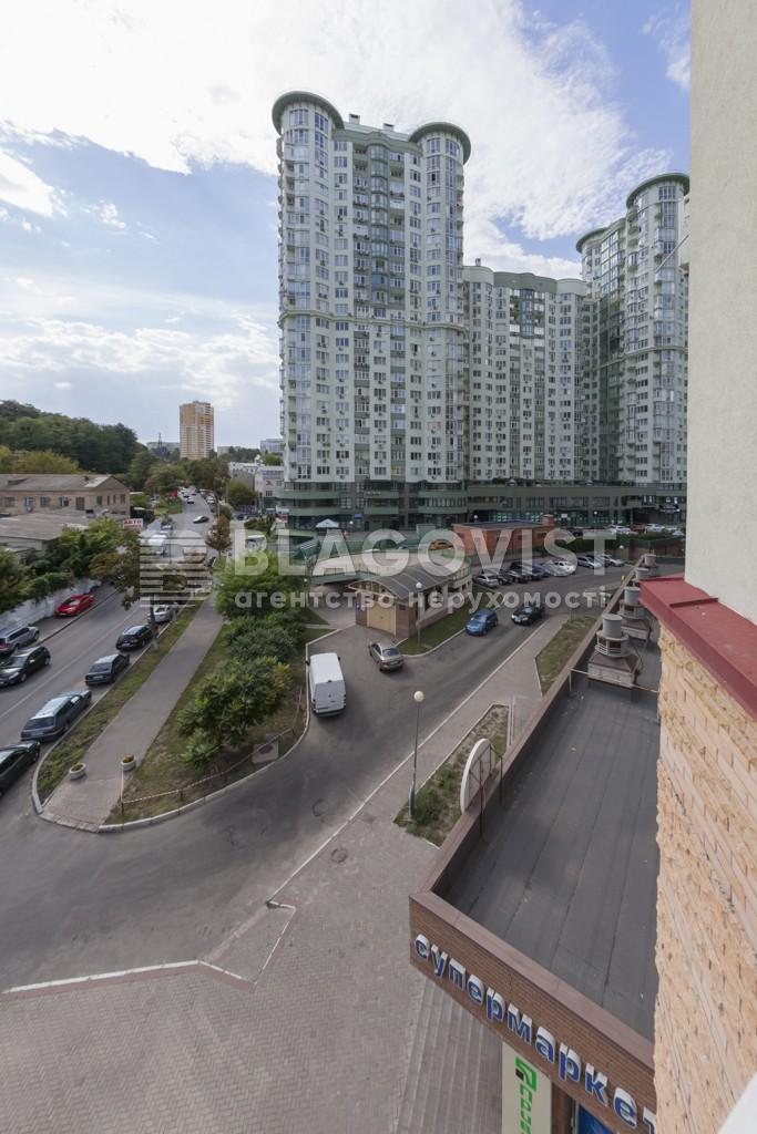 Квартира C-104237, Кудряшова, 20б, Київ - Фото 17
