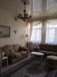 Квартира Толстого Льва, 15, Киев, D-33009 - Фото 3