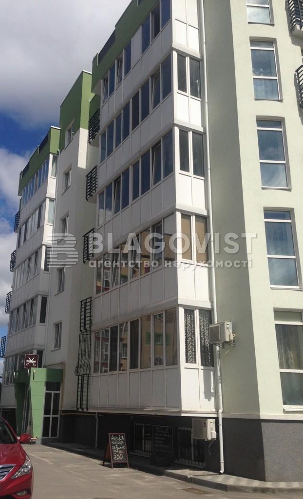 Офис, Вильямса Академика, Киев, R-38761 - Фото 1