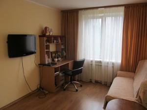 Квартира Вернадського Академіка бул., 87, Київ, Z-1873546 - Фото3