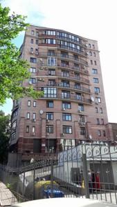 Квартира Тургенєвська, 28а-30а, Київ, C-84214 - Фото