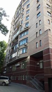 Квартира C-82677, Тургеневская, 28а/30а, Киев - Фото 3