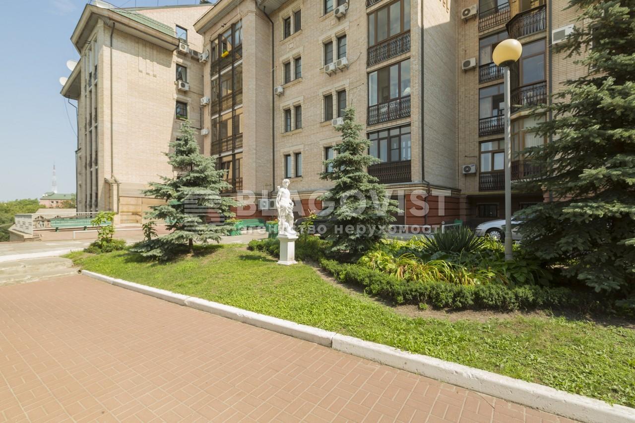 Квартира C-103460, Бехтеревский пер., 14, Киев - Фото 4