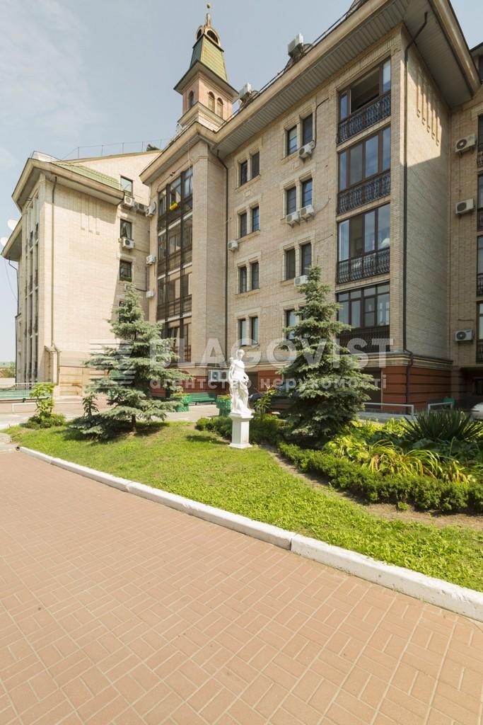 Квартира C-103460, Бехтеревский пер., 14, Киев - Фото 3