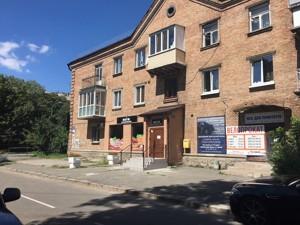 Квартира Щербаковского Даниила (Щербакова), 40/1, Киев, Z-850286 - Фото