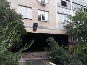 Квартира Володимирська, 73, Київ, Z-532772 - Фото3