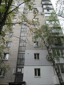 Квартира Курская, 4а, Киев, Z-695155 - Фото3