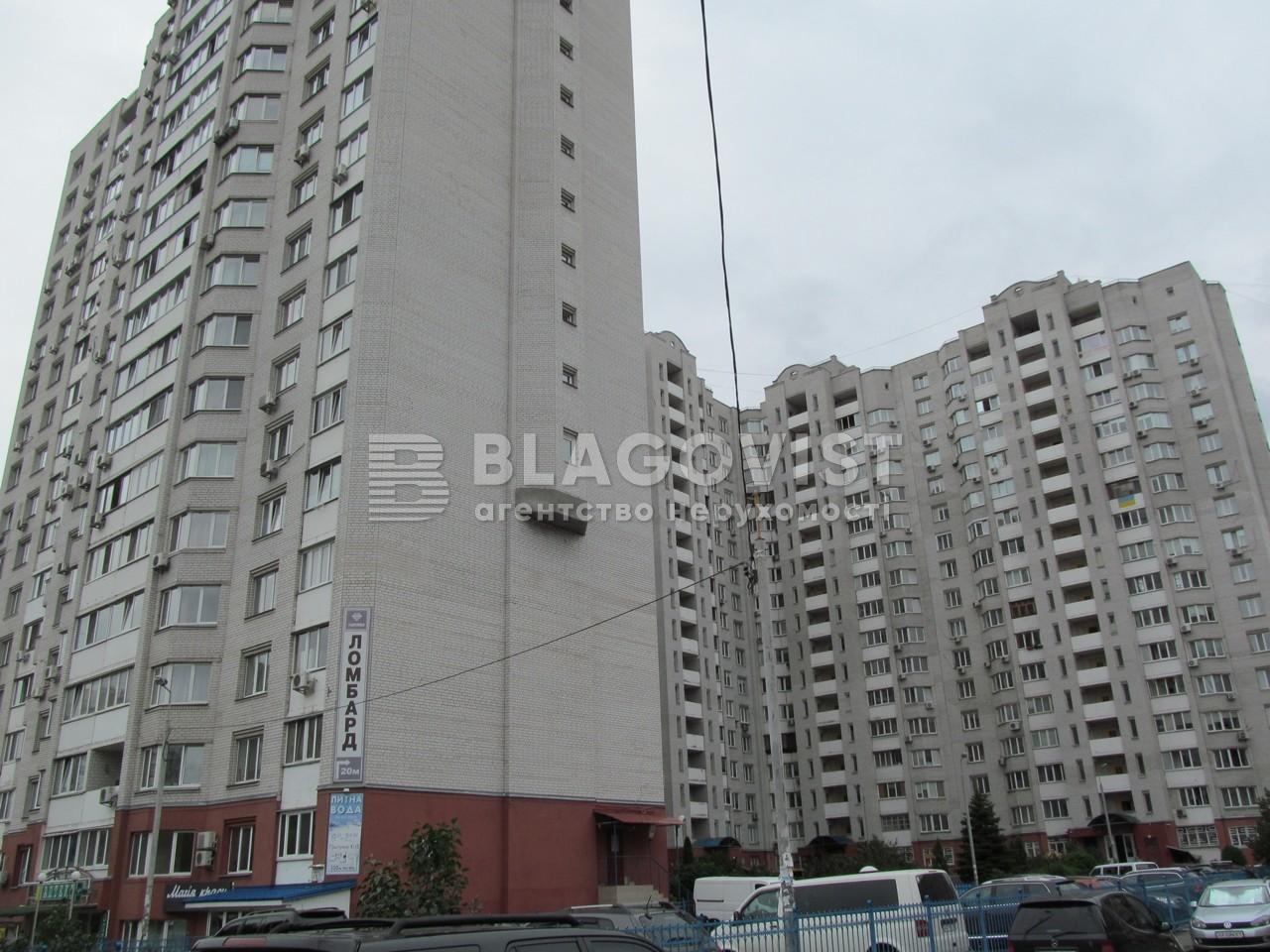 Квартира R-13627, Прилужная, 4/15, Киев - Фото 5