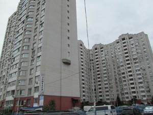 Квартира A-107687, Прилужна, 4/15, Київ - Фото 5