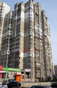 Квартира Перемоги просп., 89а, Київ, Z-60847 - Фото