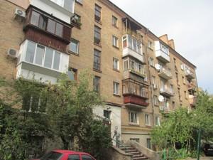 Квартира Німанська, 10, Київ, C-106635 - Фото1