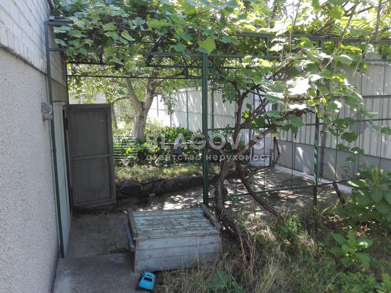 Земельный участок F-38495, Старокиевская, Козин (Конча-Заспа) - Фото 9