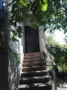 Земельный участок Старокиевская, Козин (Конча-Заспа), F-38495 - Фото 10