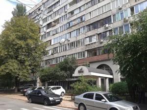 Apartment Mykilsko-Botanichna, 6-8, Kyiv, R-30741 - Photo