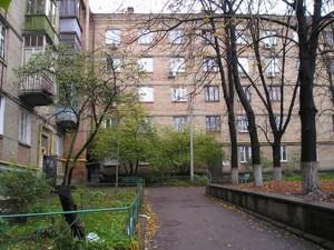 Квартира Бастіонна, 5/13, Київ, R-10931 - Фото 12