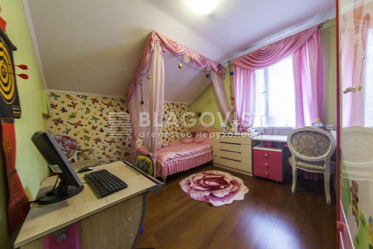 Дом F-38534, Стеценко, Киев - Фото 14