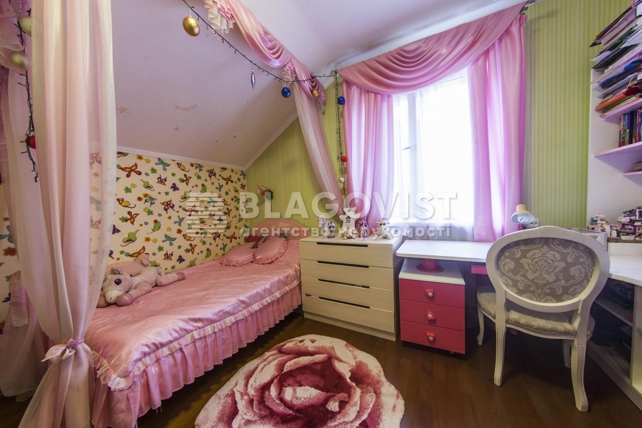 Дом F-38534, Стеценко, Киев - Фото 15