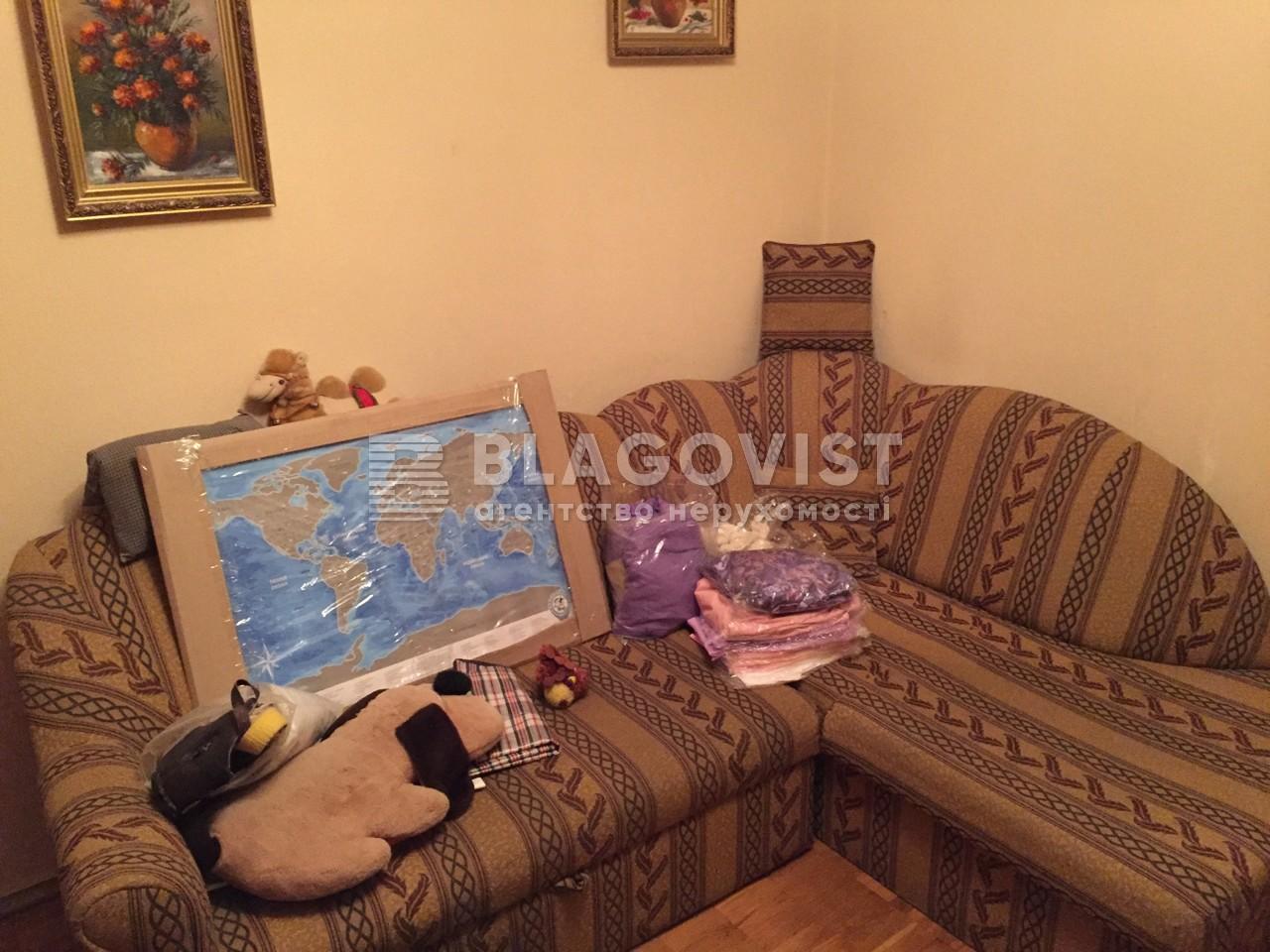 Квартира Z-110937, Доброхотова Академика, 17, Киев - Фото 5
