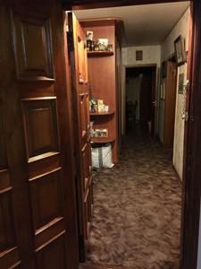 Квартира Z-110937, Доброхотова Академика, 17, Киев - Фото 9