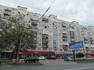 Apartment Kyrylivska (Frunze), 127, Kyiv, Z-180036 - Photo1