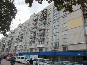 Квартира Кирилловская (Фрунзе), 127, Киев, Z-813398 - Фото2