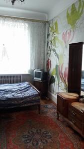 Квартира Z-189429, Бойчука Михаила (Киквидзе), 2/34, Киев - Фото 8