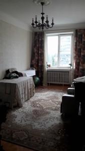 Квартира Z-189429, Бойчука Михаила (Киквидзе), 2/34, Киев - Фото 9